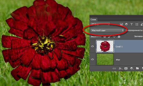 режимы наложения слоёв в фотошопе